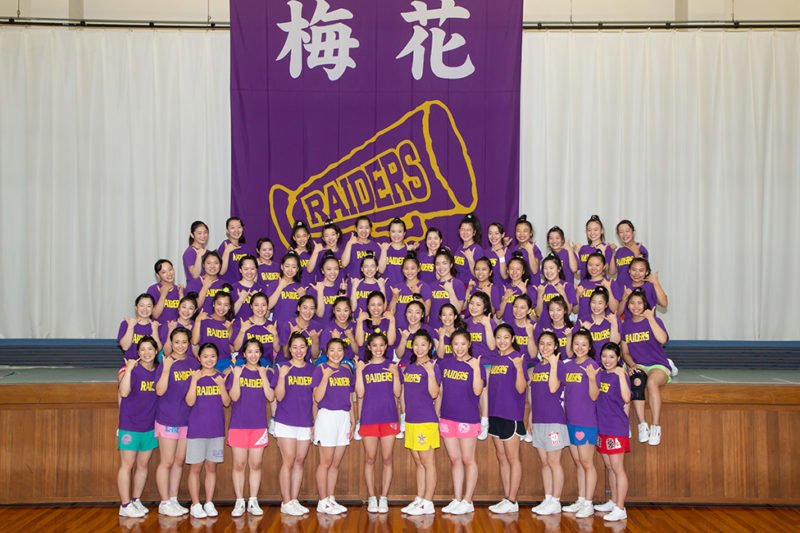 梅花女子大学チアリーディング部RAIDERS