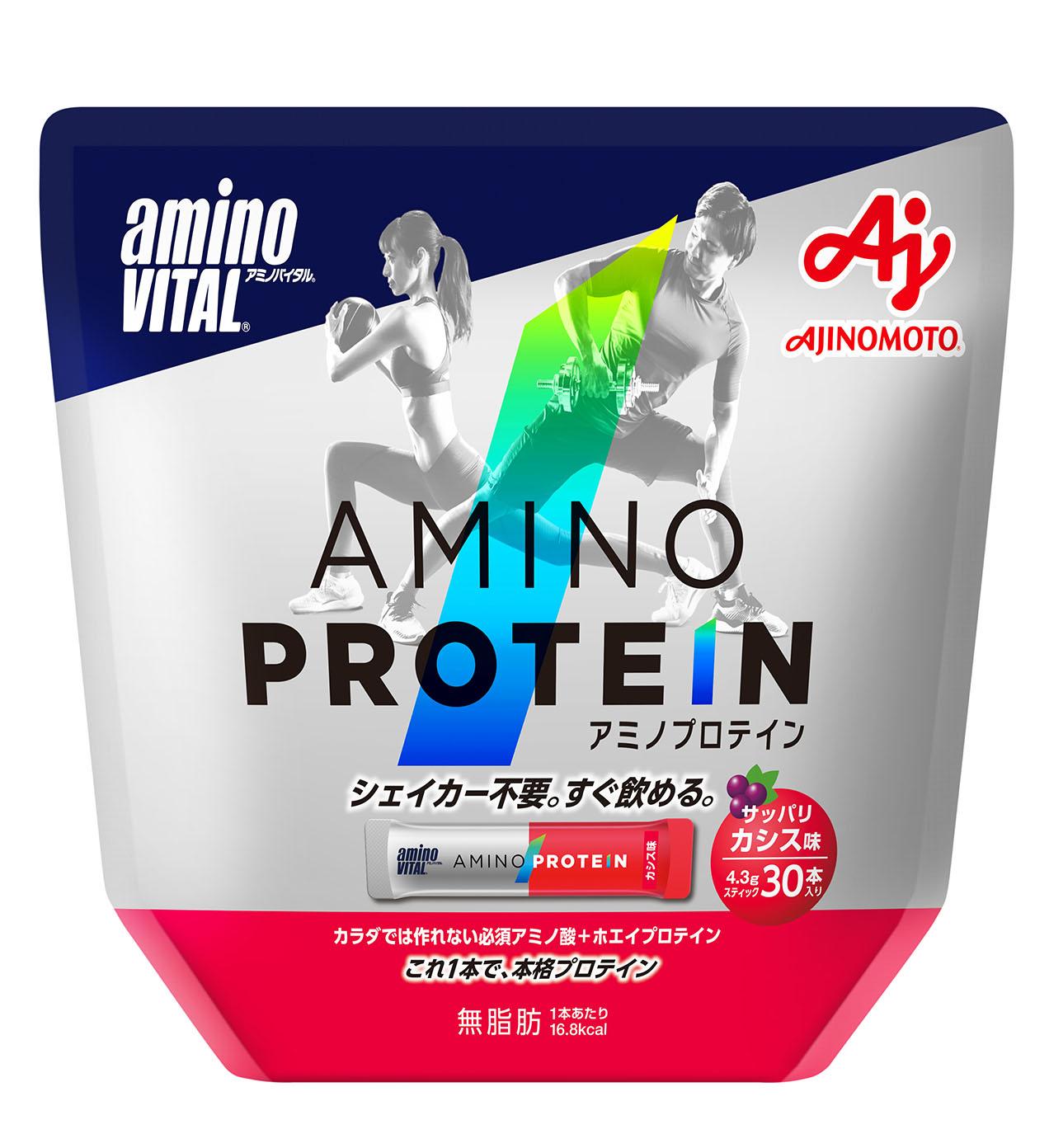 味の素株式会社 アミノバイタルⓇ アミノプロテイン カシス味 30本入パウチ