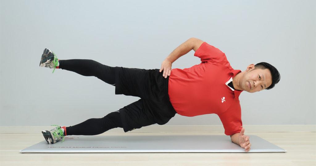 効率的に鍛える最新トレーニング入門 基礎編